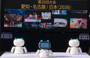 2026アジア競技大会 街頭広報活動